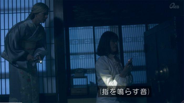 家政夫のミタゾノ7話のキャプ589