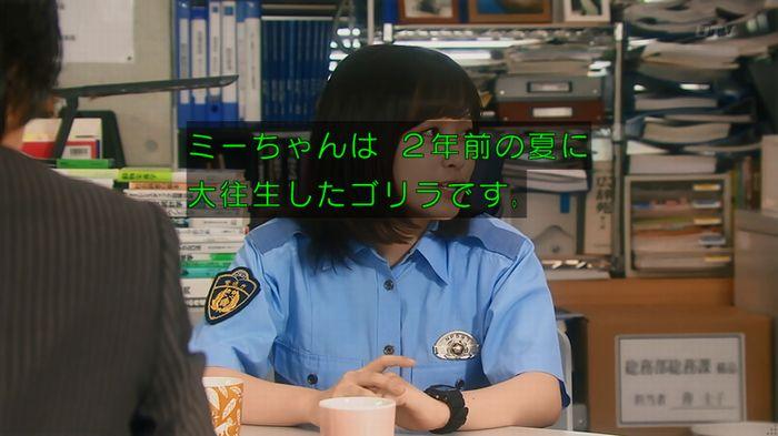いきもの係 3話のキャプ289