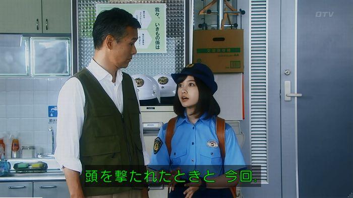 警視庁いきもの係 最終話のキャプ258