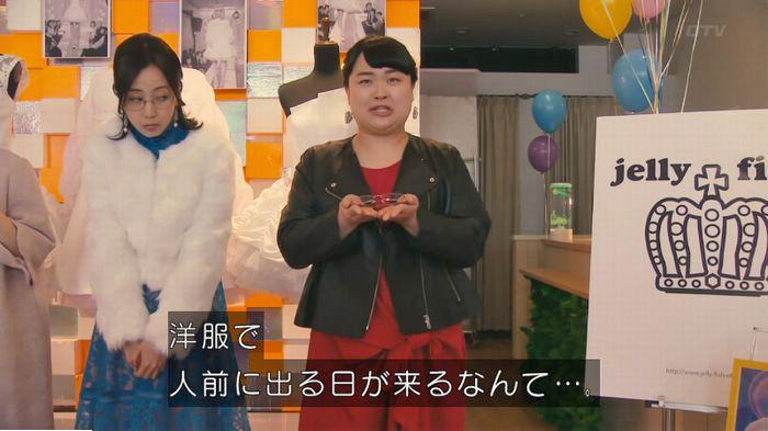 海月姫7話のキャプ666