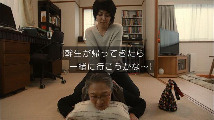 カルテット 5話のキャプ46