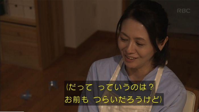 監獄のお姫さま 2話のキャプ487