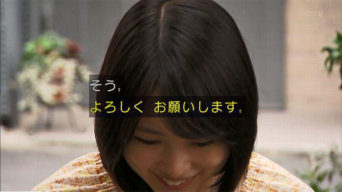 ウツボカズラの夢6話のキャプ631