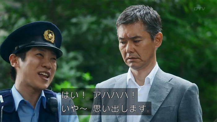 いきもの係 2話のキャプ123