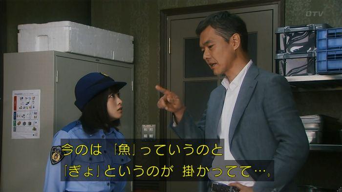 いきもの係 2話のキャプ287