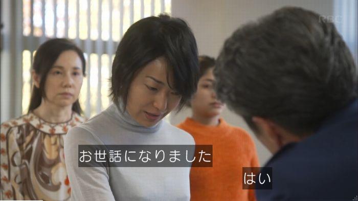 監獄のお姫さま 8話のキャプ210