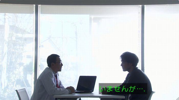 奪い愛 6話のキャプ138