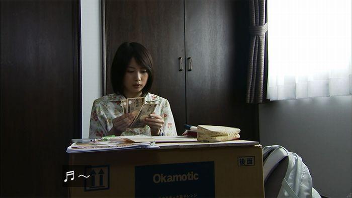 ウツボカズラの夢2話のキャプ589