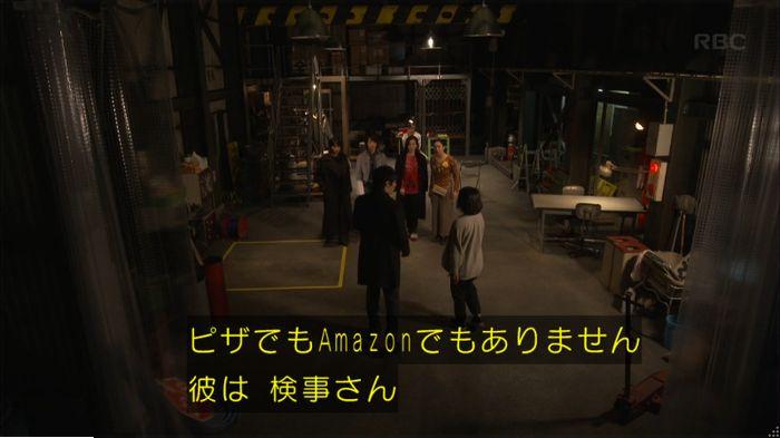 監獄のお姫さま 4話のキャプ533