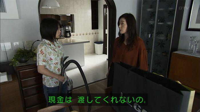 ウツボカズラの夢2話のキャプ170