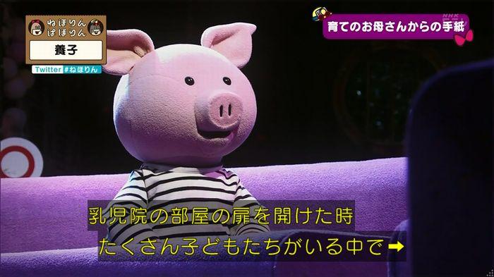 ねほりん 養子回のキャプ398