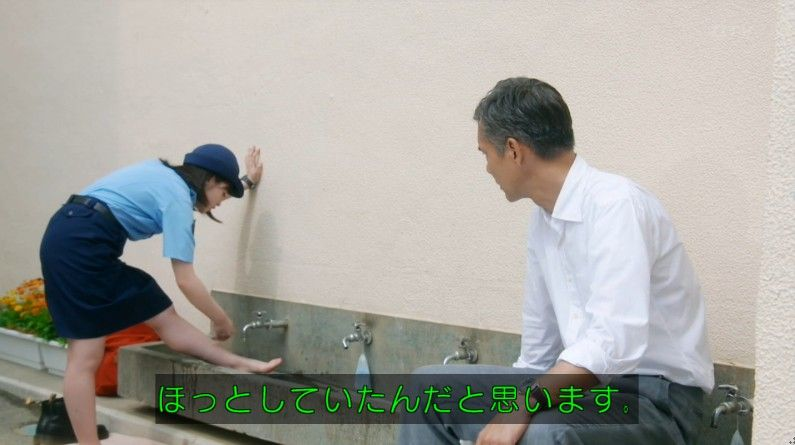いきもの係 4話のキャプ413