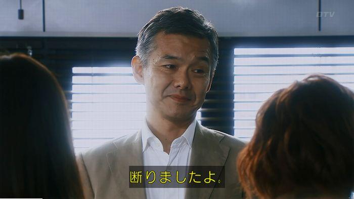 警視庁いきもの係 最終話のキャプ852