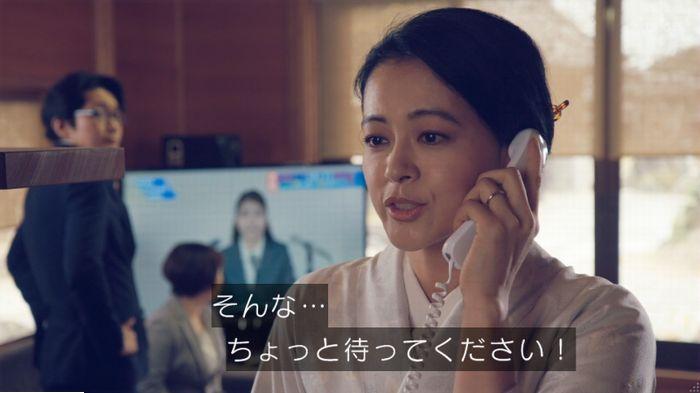 家政婦のミタゾノ 7話のキャプ586