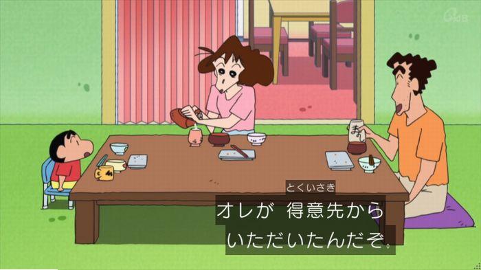クレヨンしんちゃんのキャプ13