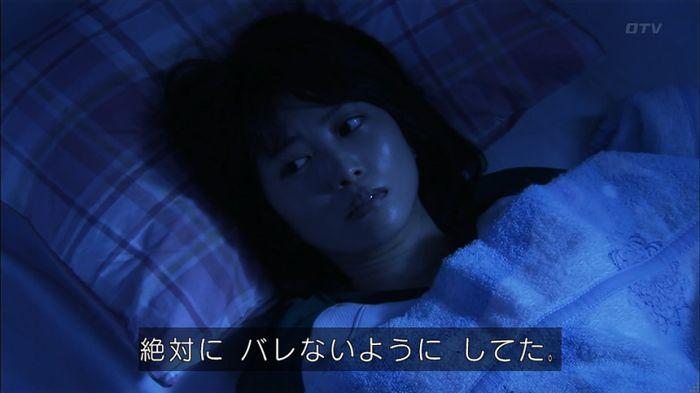 ウツボカズラの夢4話のキャプ57