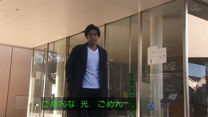 奪い愛 6話のキャプ646