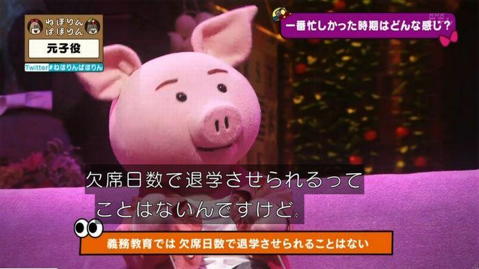 ねほりん元子役のキャプ211