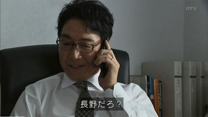 ウツボカズラの夢6話のキャプ487