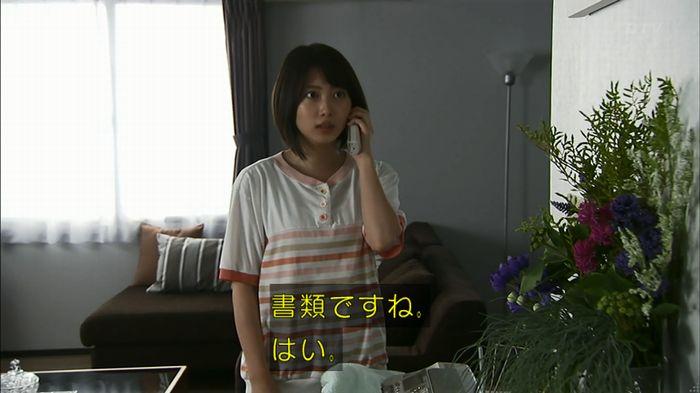 ウツボカズラの夢1話のキャプ396