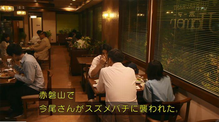 警視庁いきもの係 9話のキャプ694