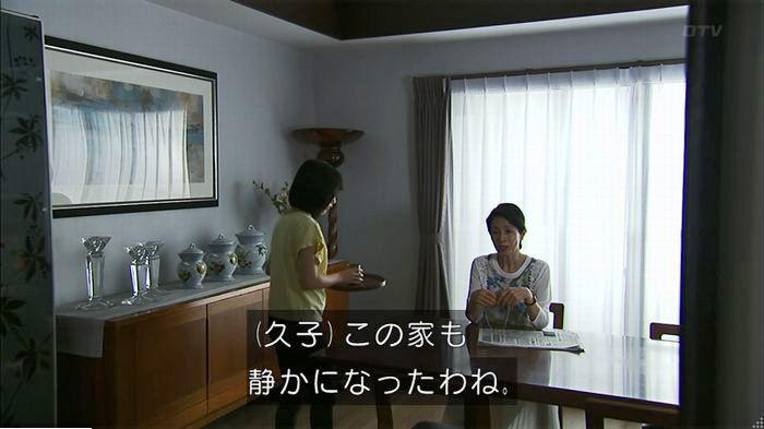 ウツボカズラの夢7話のキャプ327