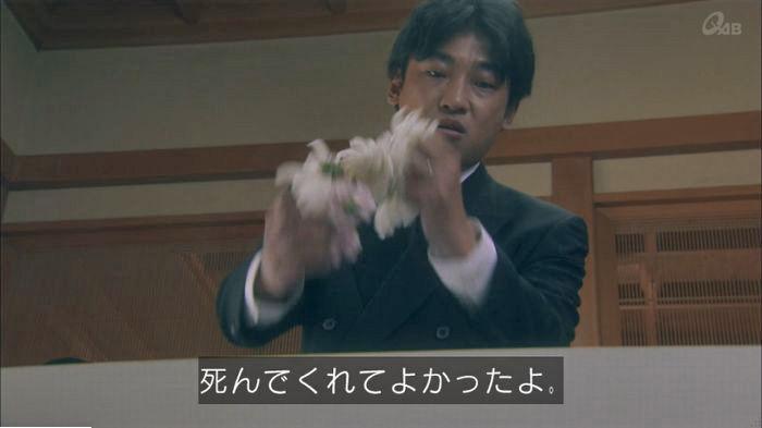 家政夫のミタゾノ4話のキャプ579