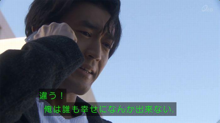 奪い愛 6話のキャプ656