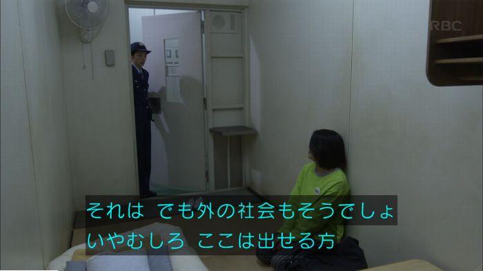監獄のお姫さま 2話のキャプ424