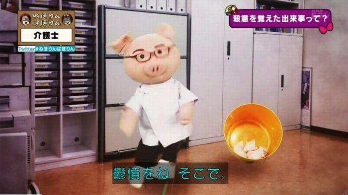 ねほりん介護士のキャプ146