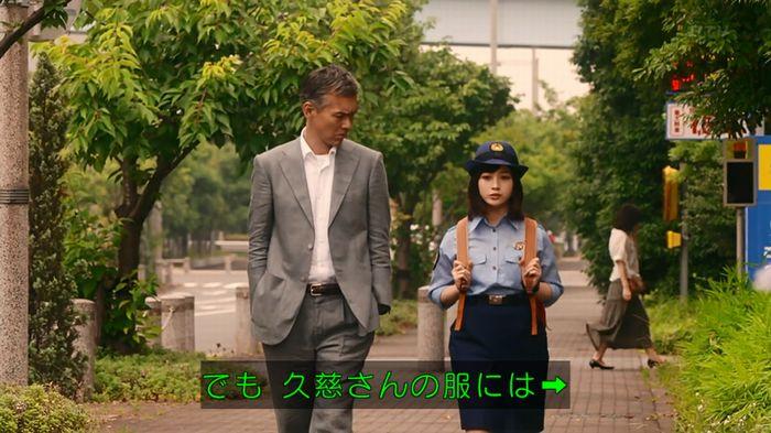 いきもの係 2話のキャプ367