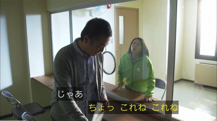 監獄のお姫さま 4話のキャプ81