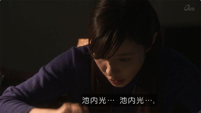 奪い愛 6話のキャプ79