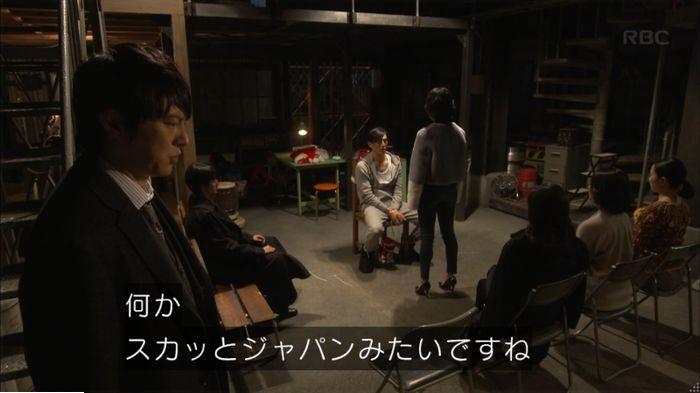 監獄のお姫さま 4話のキャプ587