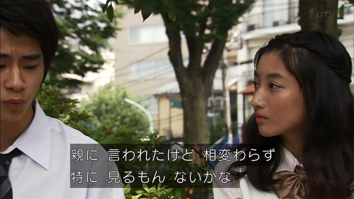 ウツボカズラの夢2話のキャプ207