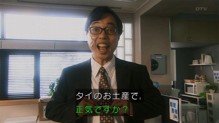 いきもの係 5話のキャプ329