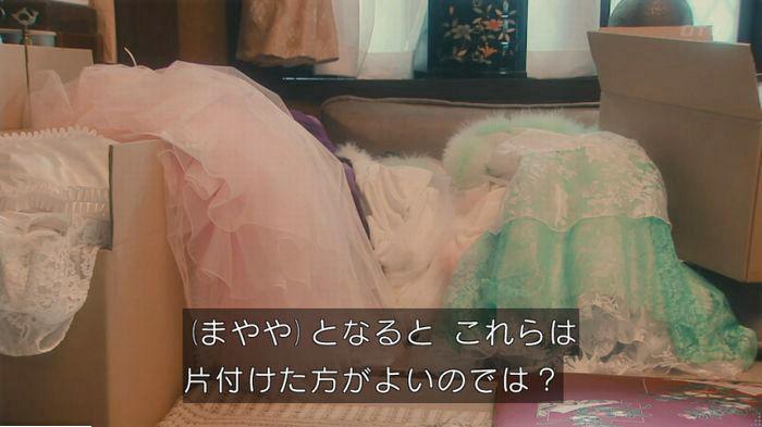 海月姫のキャプ584