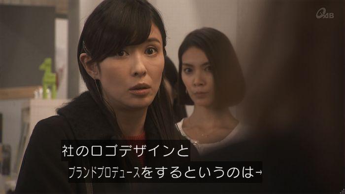 奪い愛 5話のキャプ659