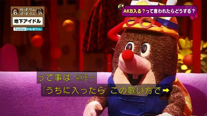 ねほりん 地下アイドル後編のキャプ484