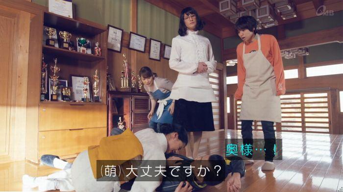 家政婦のミタゾノ 7話のキャプ482