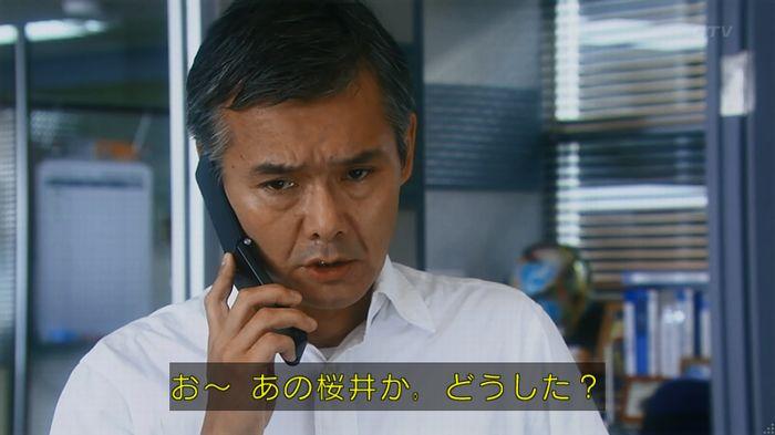 警視庁いきもの係 8話のキャプ565