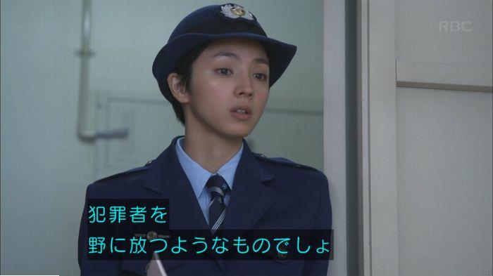 監獄のお姫さま 8話のキャプ175