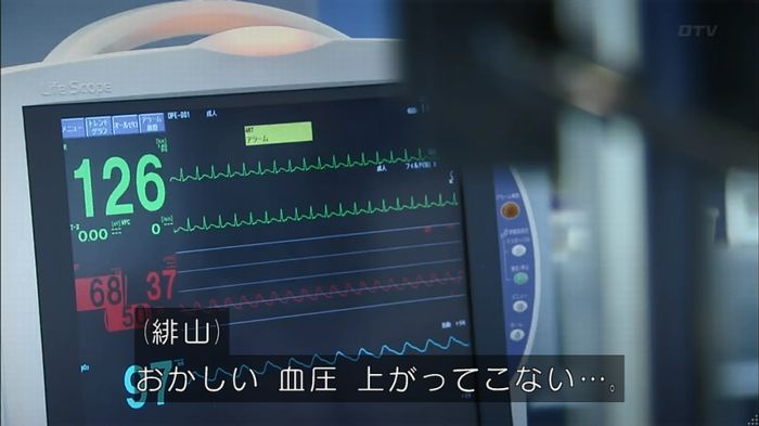 コード・ブルー4話のキャプ386