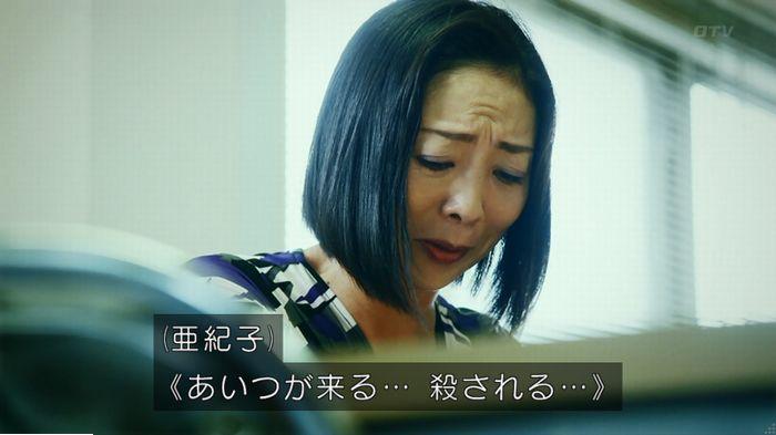 警視庁いきもの係 9話のキャプ653