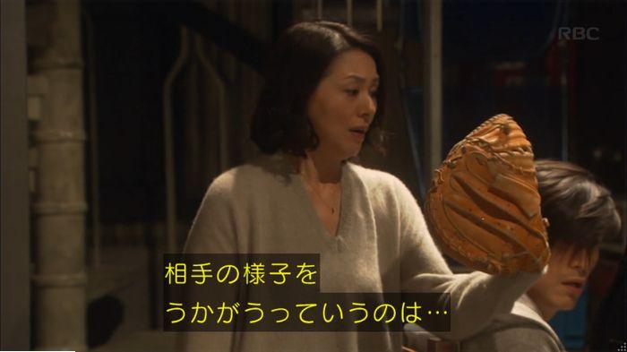 監獄のお姫さま 7話のキャプ61
