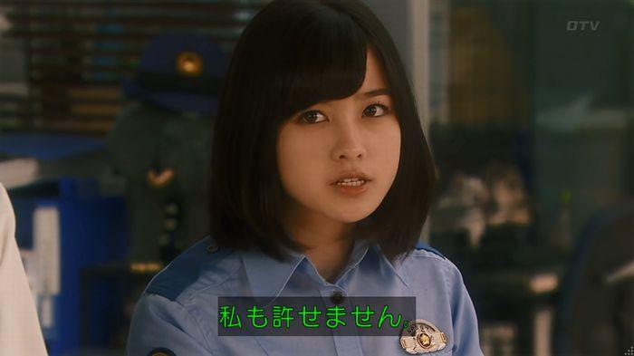 いきもの係 2話のキャプ625