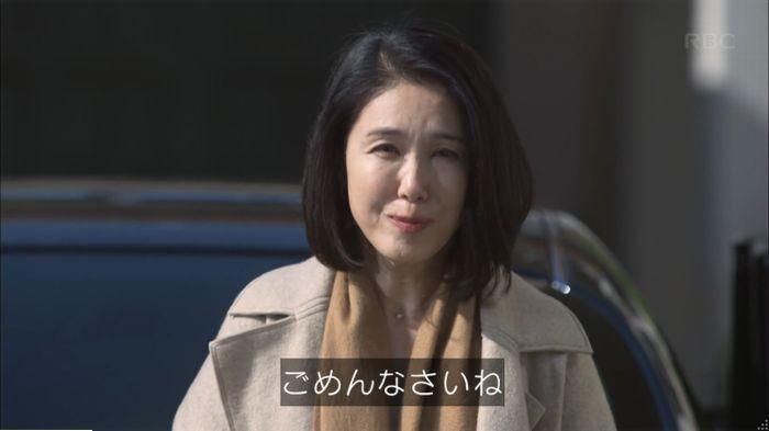 監獄のお姫さま 5話のキャプ649