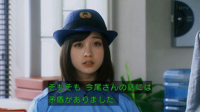 警視庁いきもの係 最終話のキャプ656