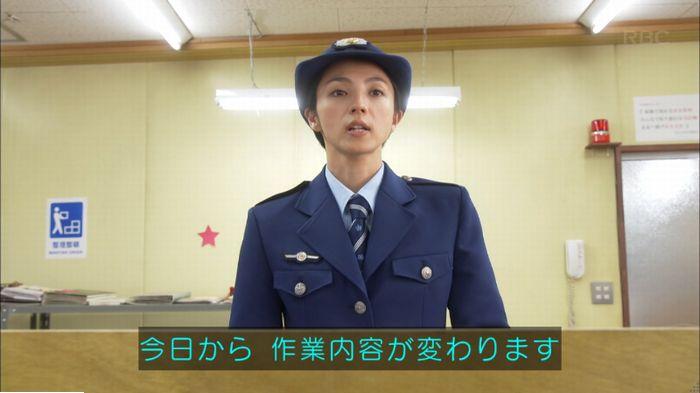監獄のお姫さま 4話のキャプ110
