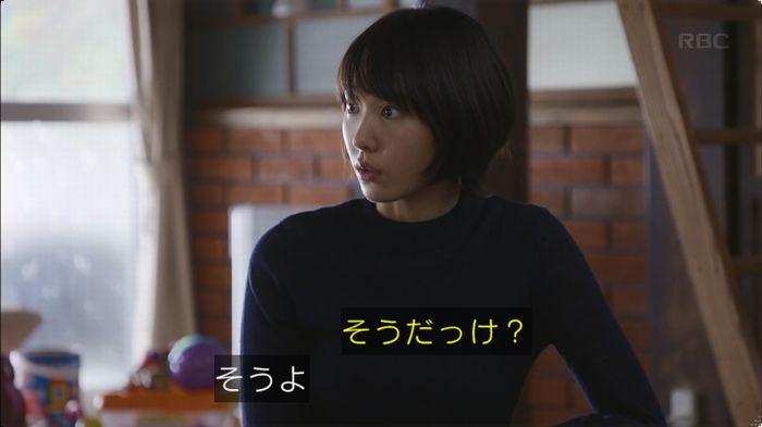 逃げ恥 8話のキャプ203